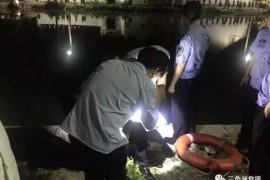 乐清石帆街道大林村一95后男孩 酒后落水 不幸身亡!