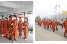 热烈庆祝乐清市三角洲救援服务中心柳市分队成立!