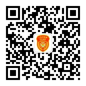 乐清市三角洲救援服务中心的公众号